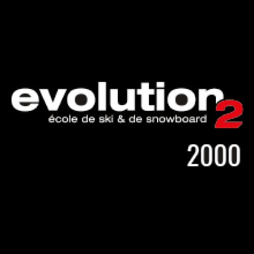 Logo Evolution 2 - Arc 2000