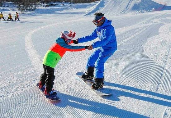 Private Snowboarding Lessons - February