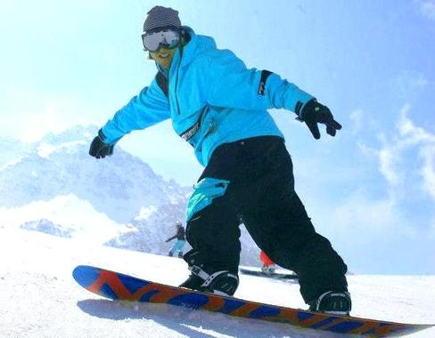 Private Snowboarding Lessons for All Ages - Low Season