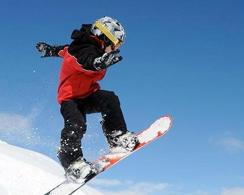 Snowboarding Lessons (from 8 y.)
